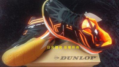 【日光體育】DUNLOP 多功能款羽球鞋 【舒適、正常版型】 【公司貨】