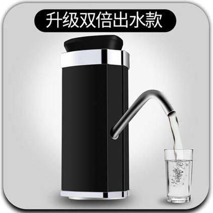 電動抽水器桶裝水純凈水桶手壓式飲水機壓水器移動自動上水器家用