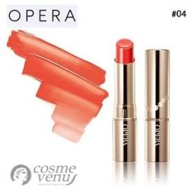 OPERA オペラ リップティント N #04 オレンジ 4g /ゆうパケット・定形外