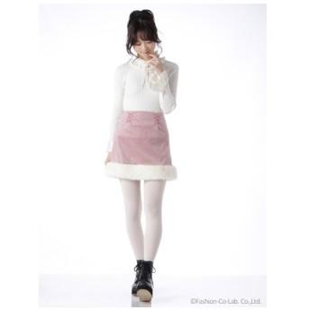 Secret Honey(シークレットハニー)裾ファー台形スカート