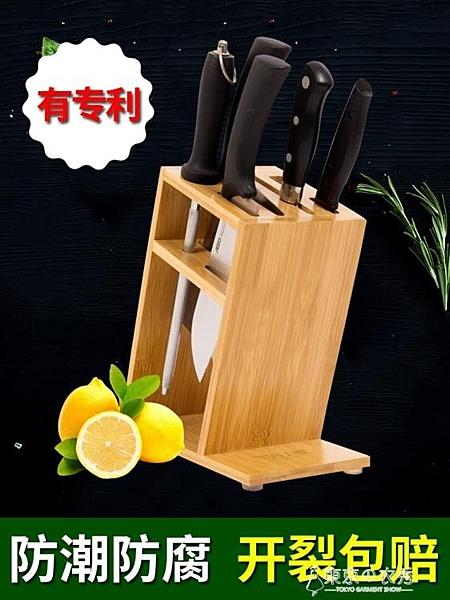 楠竹刀架刀座置物架刀具收納架子菜刀架家用廚房用品多功能插刀架  【新年好】