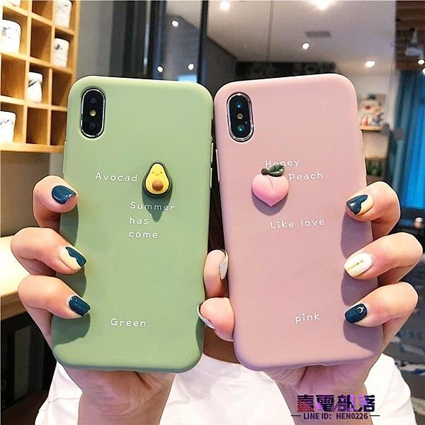 創意立體趴趴水果蘋果x手機殼iphone 8plus/7p個性xs max/xr/6s