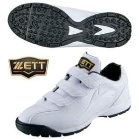 即納可★ 【ZETT】ゼット トレーニングシューズ ラフィエット DX2 野球 BSR8206 1111