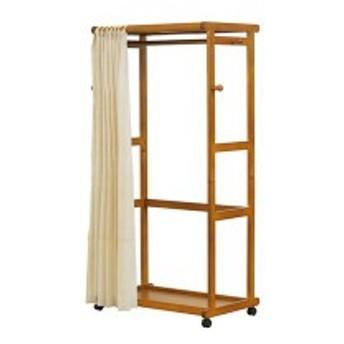 カーテン付き ハンガーラック/衣類収納 〔ブラウン〕 幅92cm 木製 小物収納棚付き キャスター付き