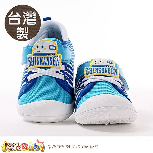 男童鞋 台灣製新幹線卡通授權正版護趾防撞寶寶戶外鞋 魔法Baby