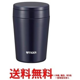 タイガー ステンレスカップ スープカップ インディゴブルー MCL-B038AI(1コ入) 送料無料