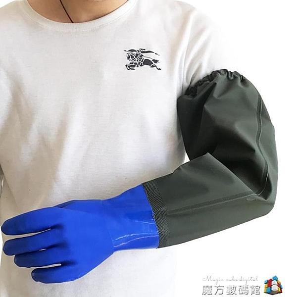 勞保防水手套加長加厚防滑耐磨長袖水產抓魚殺魚防油工作橡膠膠皮 魔方數碼