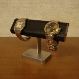 クリスマスプレゼントにどうぞ だ円ブラック腕時計スタンド