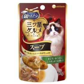 unicharm(ユニ・チャーム)キャットフード 銀のスプーンおいしいスープまぐろかつおしらすかつお節 40g×12個セット