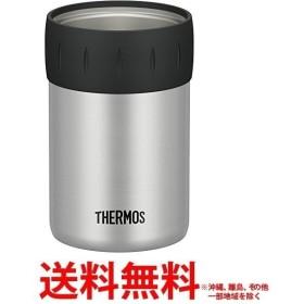 サーモス 保冷缶ホルダー シルバー JCB-352(1コ入) 送料無料