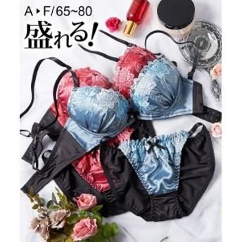 ブラジャー ショーツ セット レディース 大花刺しゅうブラ  ブルー×黒/レッド×黒 A70_M~D80_L ニッセン