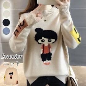 可愛い 韓国ファッション ニット レディース セーター プルオーバー ゆったり ゆるふわ サイドベンツニット トップス リラックス 長袖