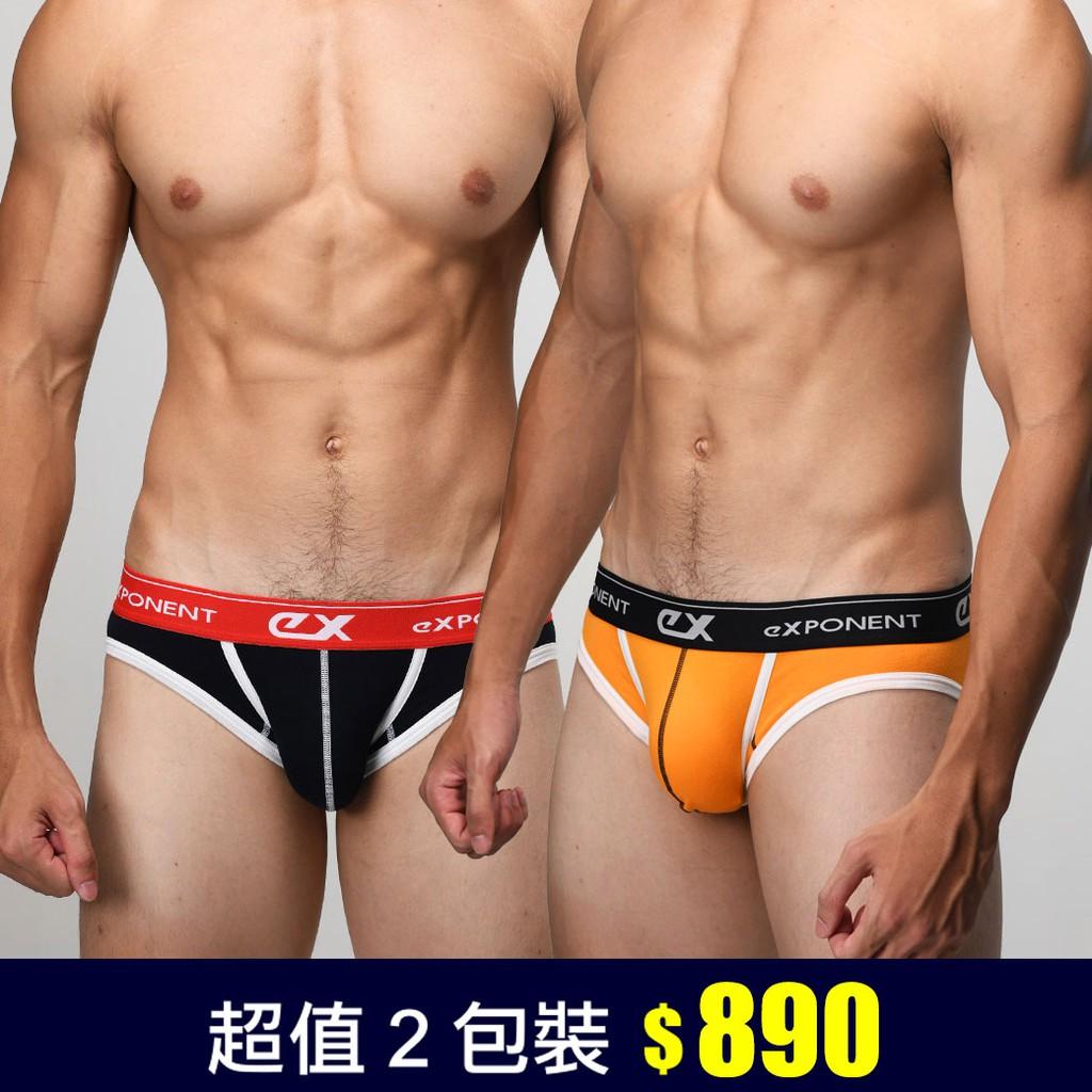 【超值 2 包裝】eXPONENT 探索顏色 棉感 三角褲 深藍色 橘色