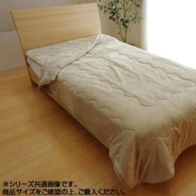 2枚合わせ毛布 『フランIT』 ベージュ ダブル 約180×200cm 9808584