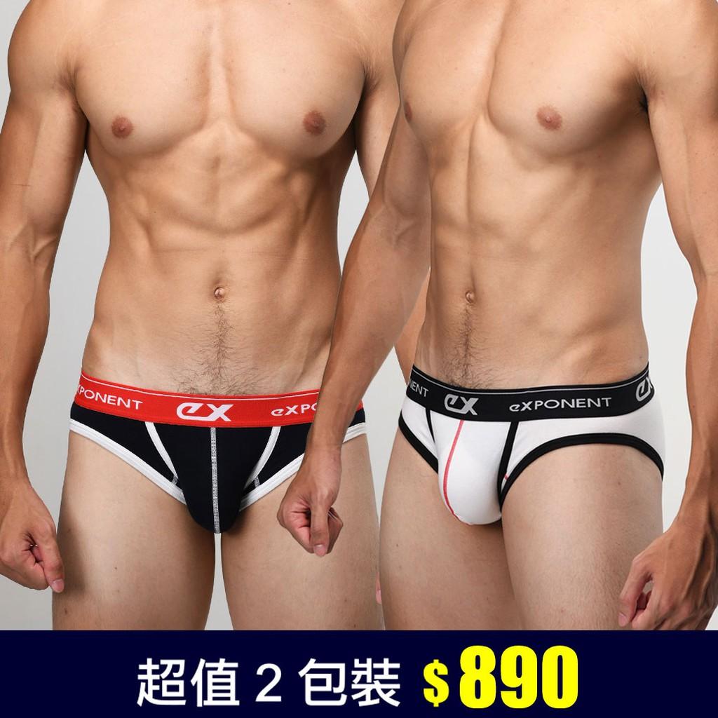 【超值 2 包裝】eXPONENT 探索顏色 棉感 三角褲 白色 深藍色