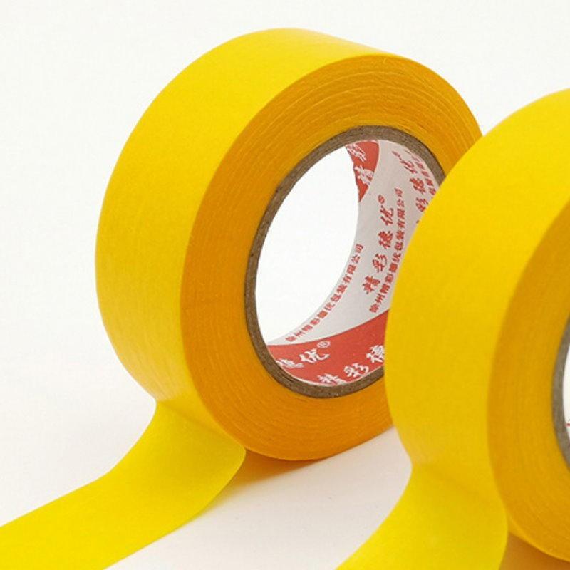 和紙 遮蔽膠帶-黃色 10-30mm x20m 和紙膠帶 美紋紙膠帶 好黏易撕 高防滲耐高溫【A520A-G】