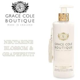 GRACE COLE BOUTIQUE グレースコールブティック Hand&Body Lotion ハンド&ボディローション 【NECTARINE BLOSSOM&GRAPEFRUIT】 500ml
