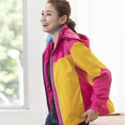 【LEIDOOE】保暖刷毛休閒厚外套(21215)粉紅/黃