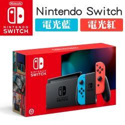 [送豪禮]任天堂 Nintendo Switch 新款 藍紅手把組 公司貨主機(電量加長版)