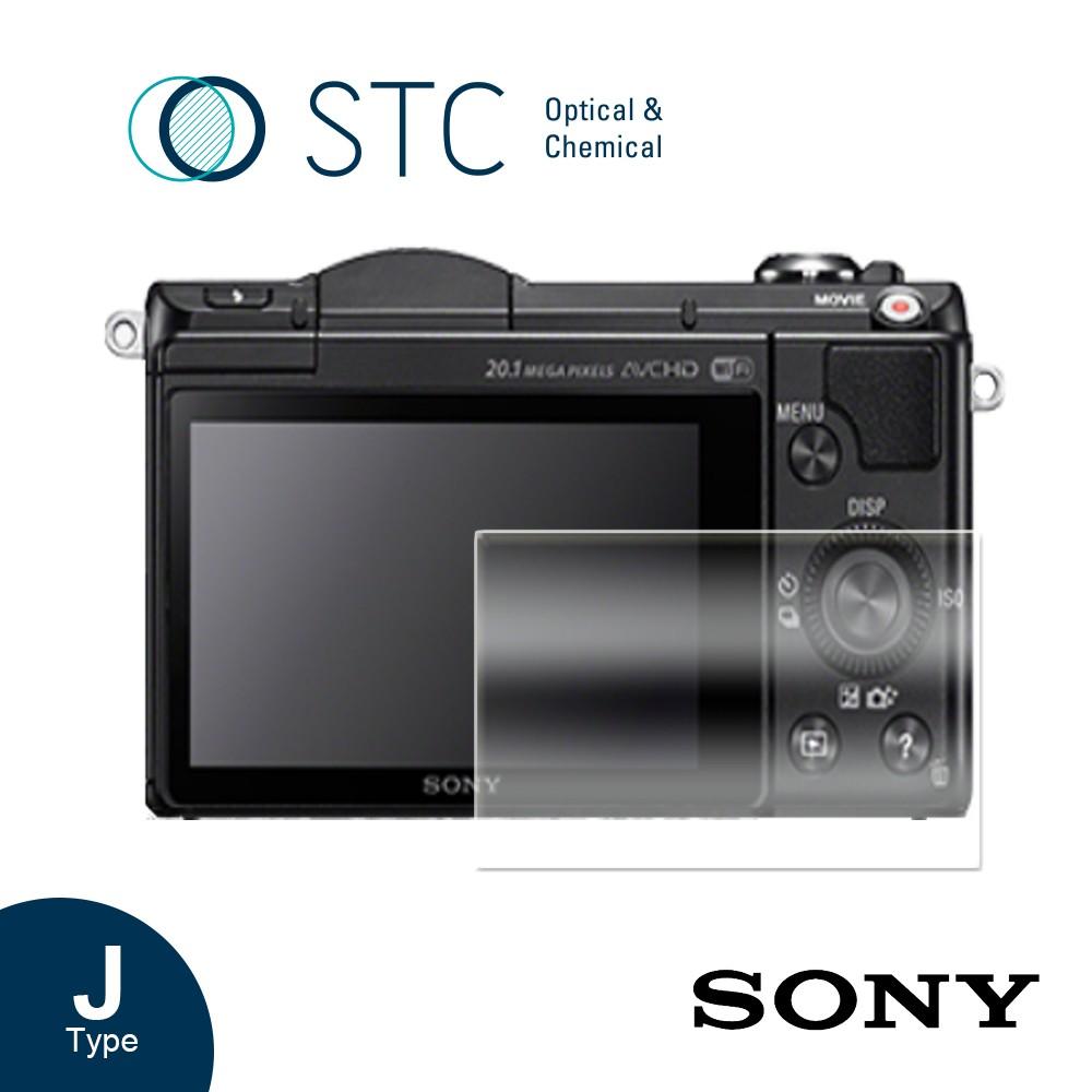 【STC】9H鋼化玻璃保護貼 專為Sony A5100/A5000 觸控式相機螢幕設計