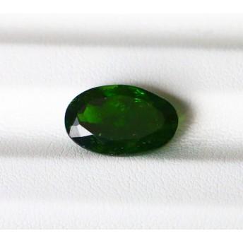 天然石*ディオプサイド オーバル ルース*6.3 ct