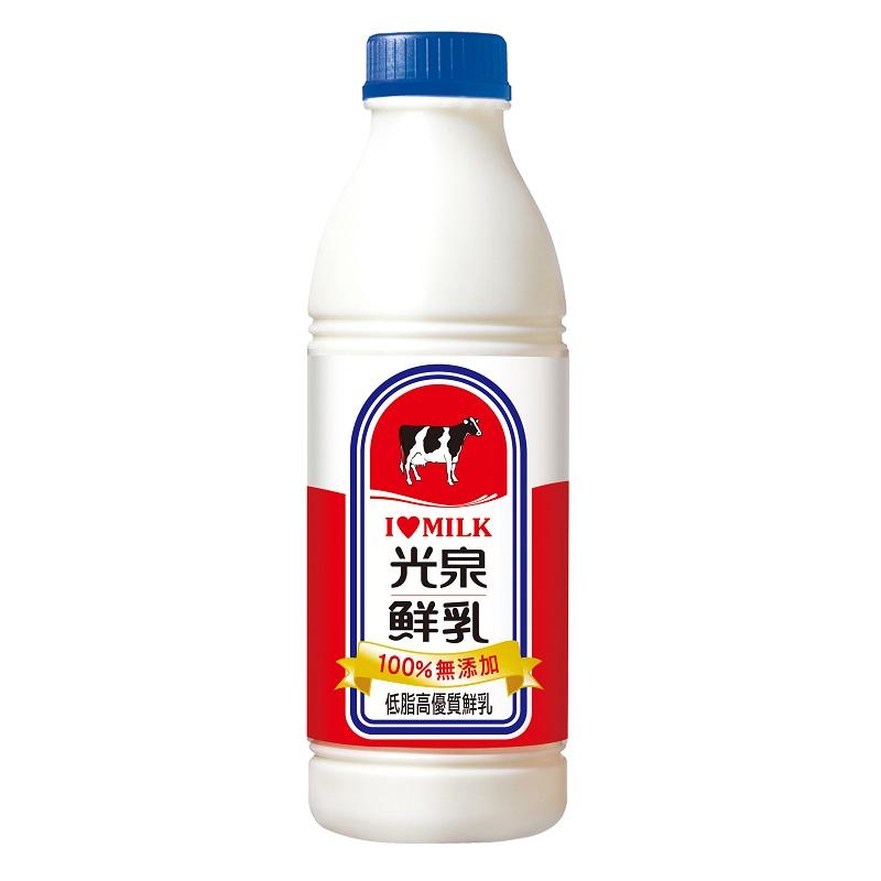 光泉低脂鮮奶936ml到貨效期約6-8天