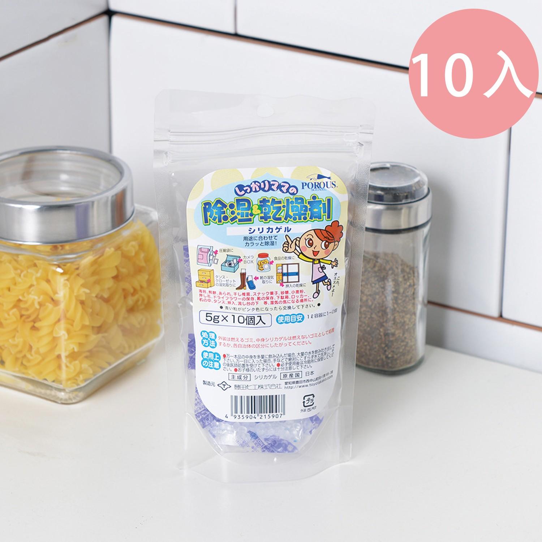 日本霜山 - 日本製萬用矽膠除溼防潮乾燥劑5g-10入