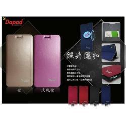 Dapad for ASUS ZenFone2 Laser ZE601KL ( Z011D ) 6吋   經典款-( 隱藏磁扣 )側掀皮套