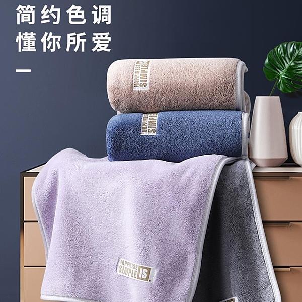 浴巾家用純棉全棉吸水速干不掉毛加大裹巾【雲木雜貨】