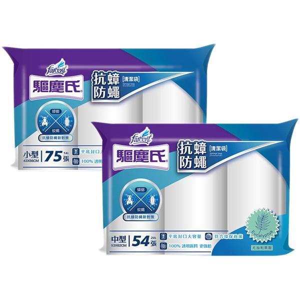 驅塵氏 抗蟑防蠅清潔袋(3捲入)【小三美日】垃圾袋 D079041