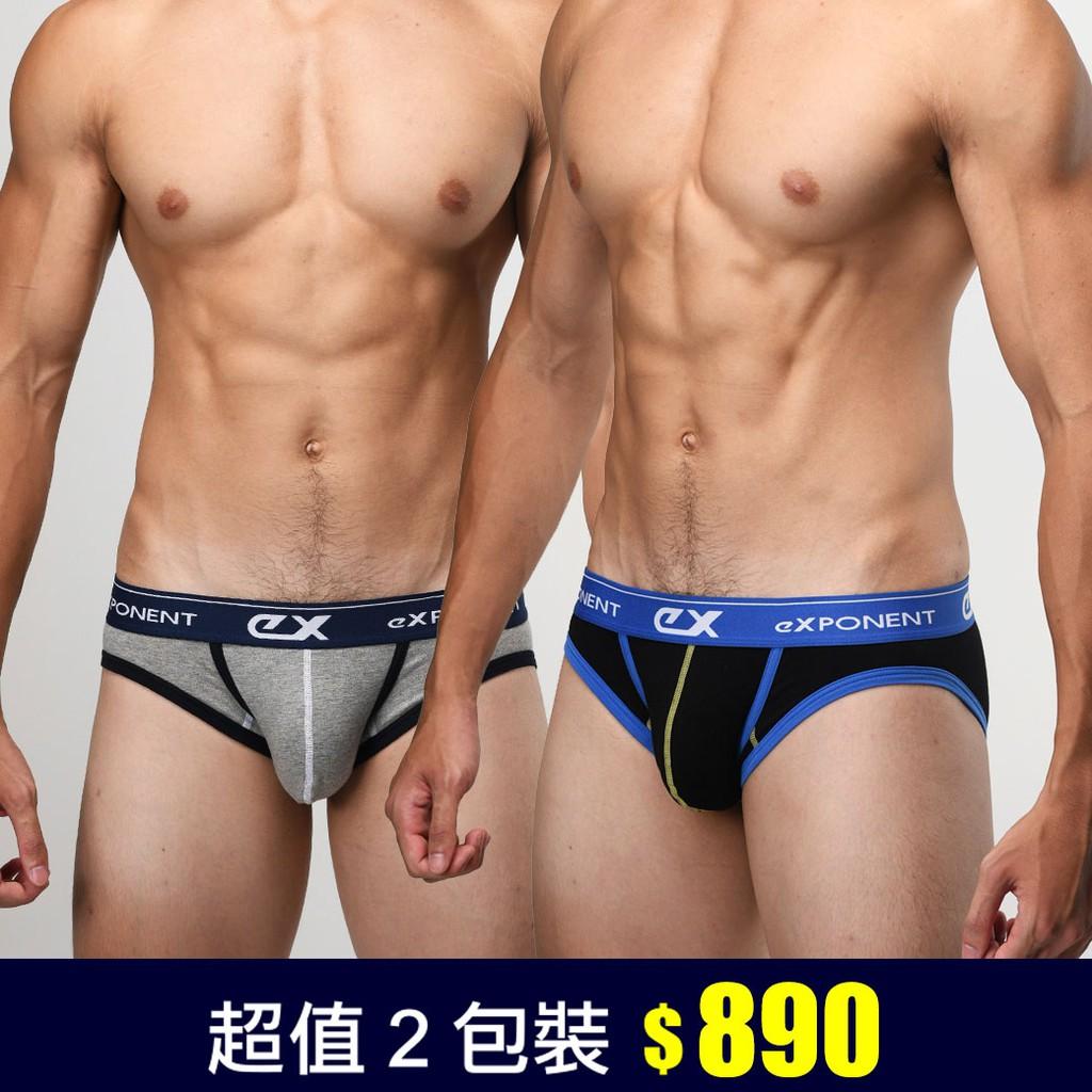 【超值 2 包裝】eXPONENT 探索顏色 棉感 三角褲 黑色 灰色