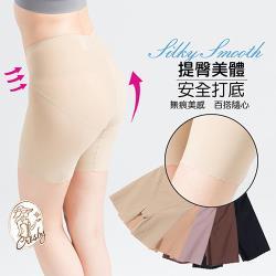 【Crosby 克勞絲緹】涼爽必備,無痕長版修飾褲 27C347(M-XXL)