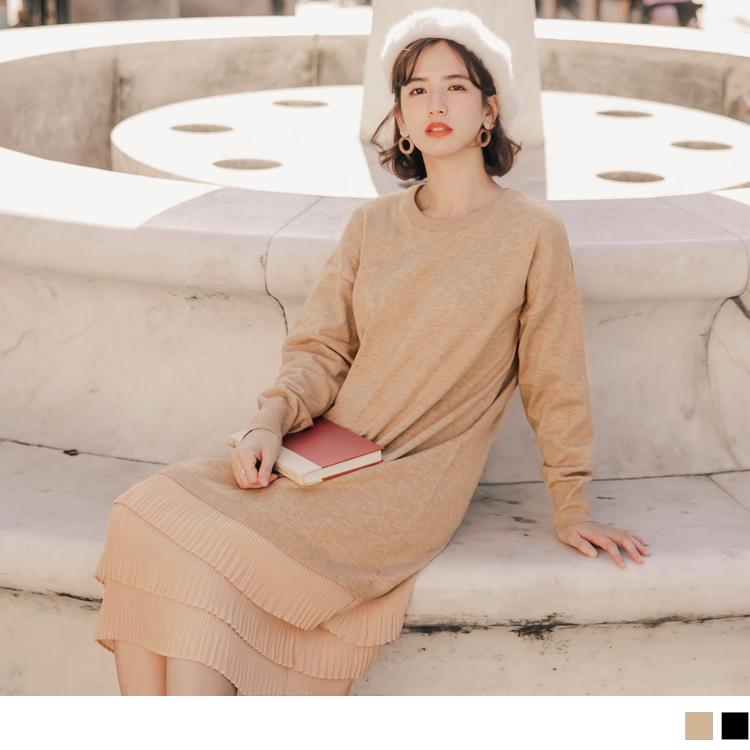 臧芮軒。純色下襬拼接層次壓褶雪紡針織長袖長洋裝