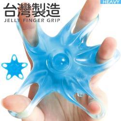 台灣製造!!星星型QQ果凍握力器