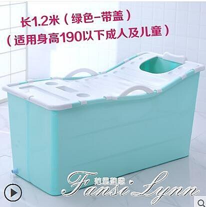 泡澡桶成人摺疊浴桶嬰兒便捷式浴盆大人通用洗澡桶兒童塑料桶家用 范思蓮恩