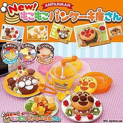 【日本帶回】ANPANMAN麵包超人 造型 點心 烹飪模具工具組 (煎餅/鬆餅/餅乾/蛋糕)