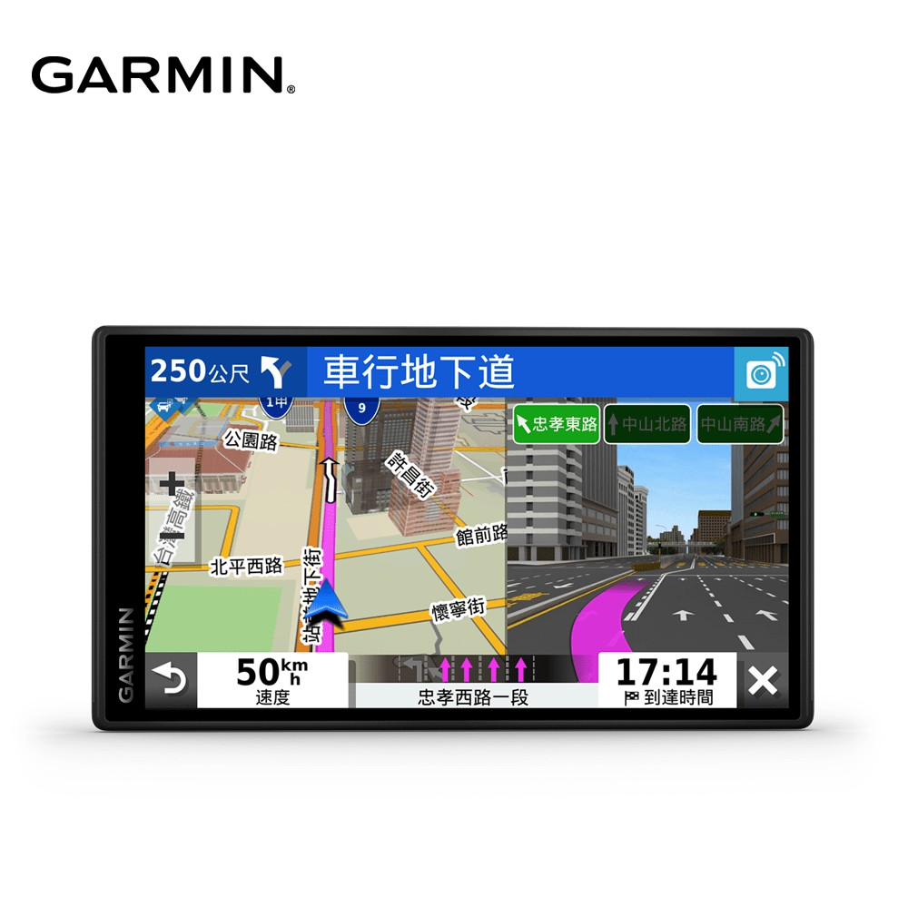 【GARMIN】DriveSmart 55 車用衛星導航