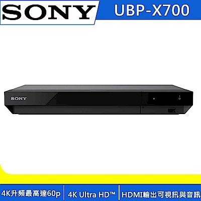 4K藍光播放器,影片場景更逼真 廣泛支援視訊/音樂串流服務 4K升頻高達60p呈現精采畫面 兩個 HDMI 輸出可別運用於 視訊與音訊,讓聲音更清晰
