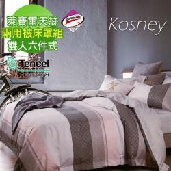KOSNEY   慕尚  吸濕排汗萊賽爾天絲雙人六件式兩用被床罩組