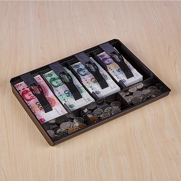 收銀盒收銀盤簡易便利店錢箱市收銀零錢收納盒 抽屜式專用櫃臺格子員 LX 智慧e家
