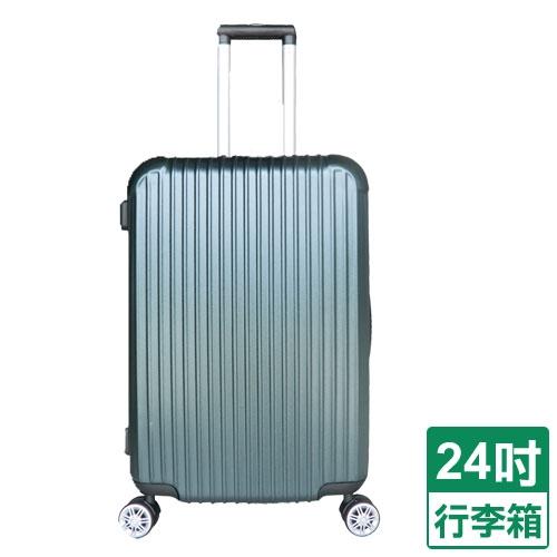 雅緻拉桿箱LK-8019-綠(24吋)【愛買】
