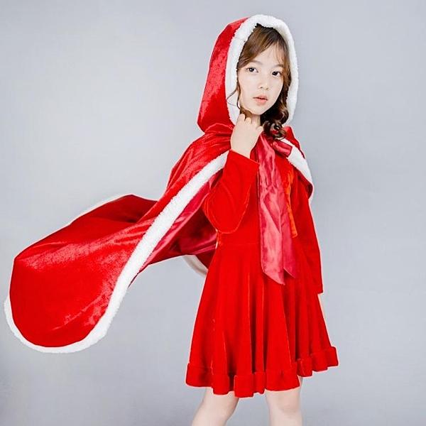 女童披風幼兒園寶寶外出兒童秋裝連帽披肩小女孩衣服聖誕紅色斗篷 亞斯藍