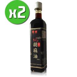 松鼎 正宗北港純黑麻油x2瓶(500ml/瓶)