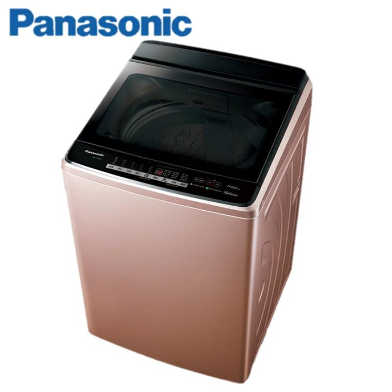 Panasonic國際牌 11公斤 變頻 直立式洗衣機 NA-V110EB-PN