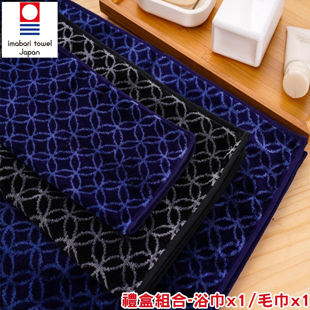 藤高今治日本銷售第一今治認證七寶系列禮盒(浴巾1+毛巾1)