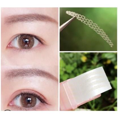 現貨 韓版 爆款三合一 蕾絲網狀雙眼皮貼 自然 隱形 透明 橄欖型 不反光肉色網紗美眼貼 眼皮貼480貼