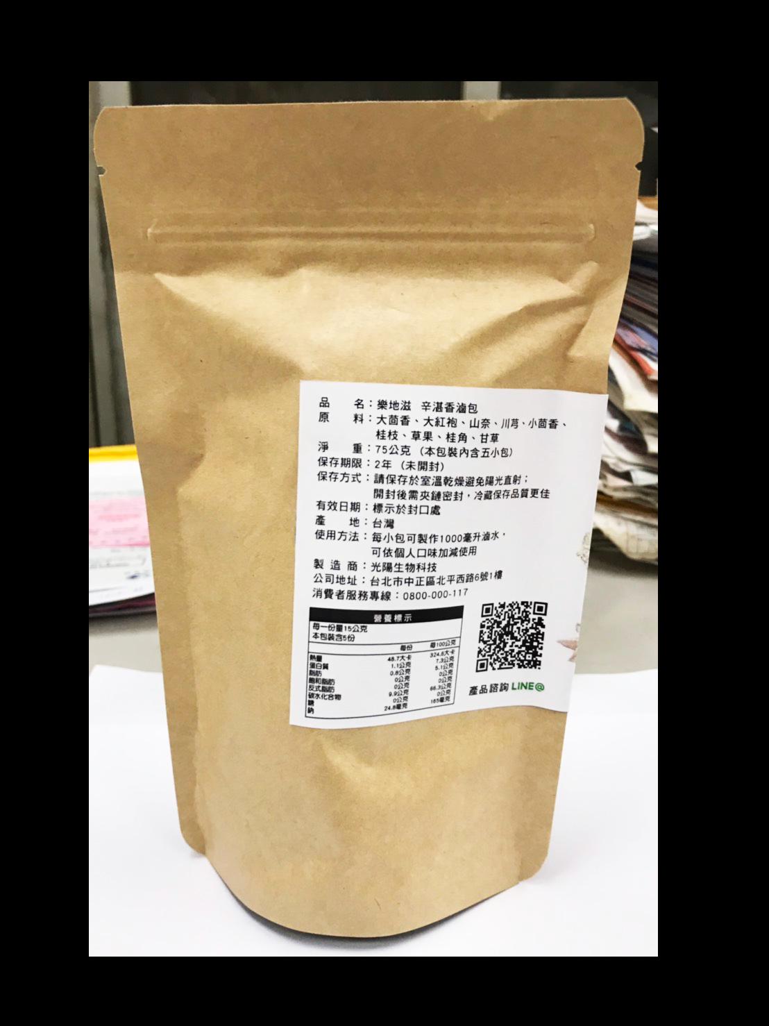 辛湛香 |滷味滷包|1袋5入|樂地滋