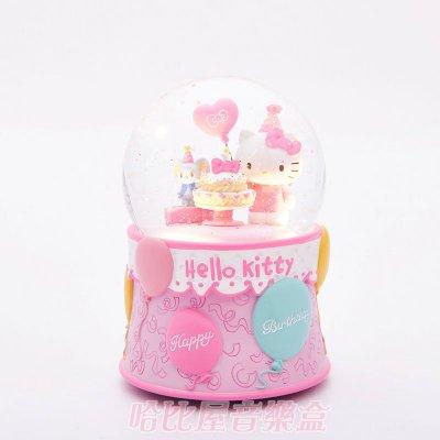 【海外代購】Hello Kitty限定生日水球音樂盒 送朋友 情人 創意禮物 居家擺件 三麗鷗 凱蒂貓 免運費