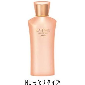 【カネボウ】ラファイエ モイストアップ ミルク(しっとり) 100ml ×2個セット