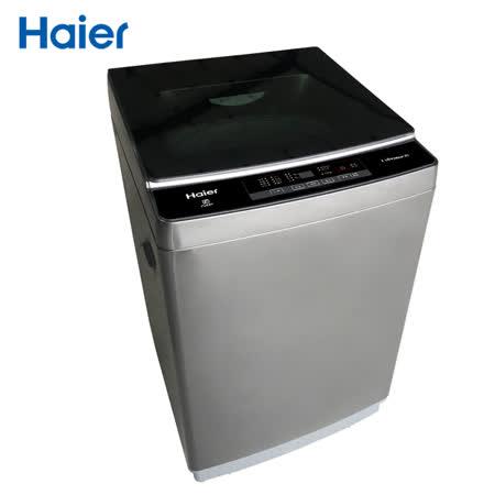[促銷]【海爾Haier】12公斤全自動洗衣機(XQ120-9198G)鈦晶灰 送基本安裝